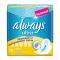 Прокладки, тампони, підгузки для дорослих