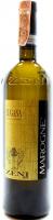Вино Zeni Marogne Lugana біле сухе 0,75л x2
