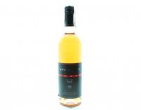 Вино Spy Valley Pinot Noir Rose 0,75л х2