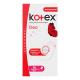 Щоденні гігієнічні прокладки Kotex Deo Ультратонкі, 56 шт.
