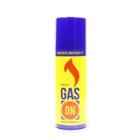 Газ Айсберг для запальничок 200мл