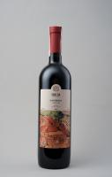 Винo Shilda Saperavi червоне сухе 0,75л х6