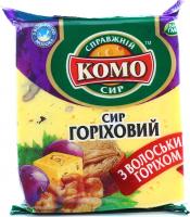 Сир Комо Горіховий 50% з волоським горіхом фас. брусок 200г