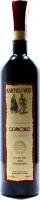 Вино Kartuli Vazi Саеріставо червоне сухе 0.75л х3.