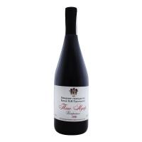 Вино ВГ Князя Трубецького Піно Нуар черв. сухе 0,75л х6