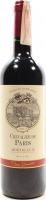 Вино Chevalier de Paris Bordeaux Rouge 0,75л х3