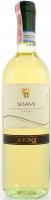 Вино Zeni Soave біле сухе. 0,75л x2