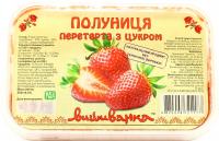 Полуниця Вишиванка протерта з цукром 250г