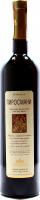 Вино Vardiani Піросмані червоне напівсухе 0,75л х6