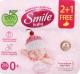 Дитячі серветки вологі гігієнічні Smile Baby 2+1, 216 шт.
