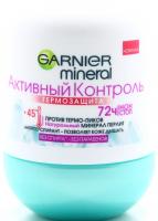 Дезодорант-антиперспирант Garnier mineral Термоз.рол.50мл х6