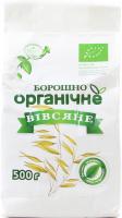 Борошно Козуб органічне Вівсяне 500г