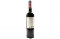 Вино Uva Lama Cabernet Sauvignon 0,75л х3