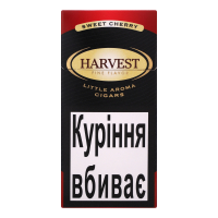 Сигари Harvest Sweet Cherry 10шт