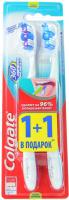 Зубна щітка Colgate 360 medium 1+1