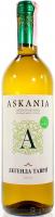 Вино Askania легенда Таврії сухе біле 0,75л х6