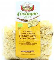 Макарони Castagno органічні зірочки 500г