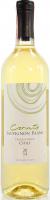 Вино Corinto Sauvignon Blanc 0.75л х3