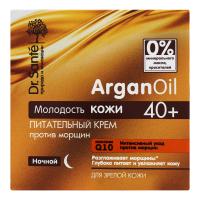 Нічний крем живильний для обличчя Dr.Sante AgranOil Молодість Шкіри 40+ Проти зморшок, 50 мл