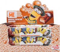 Шоколад Любимов Kids молочний пористий Caramel&Crunch 33г х10