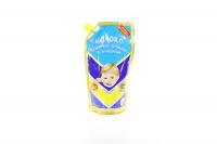 Молоко згущене Первомайський МКМ з цукором 8,5% 440г х50