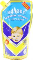 Молоко згущене Первомайський МКМ з цукором 8,5% 440г