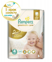 Підгузки Pampers Premium Care 8-14кг 20шт. х6