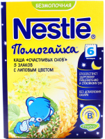 Каша Nestle безмолочна 5злаків з липовим цвітом 200г х9
