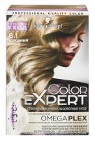 Крем-фарба для волосся Schwarzkopf Color Expert 8.1
