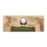 Яйця курячі Квочкино СО 10шт.