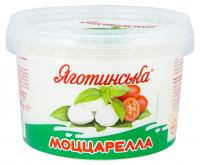 Сир Яготинська Моццарелла в розсолі 450г