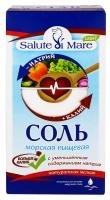 Сіль Salute di Mare морська харчова натур. дрібна 750г х12