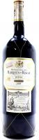 Вино Marques de Riscal Reserva 2009 1,5л х2