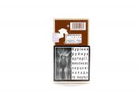 Сигари Guantanamera 5шт