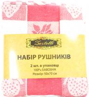 Набір рушників 2шт. 40*60см