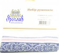 Рушник Ярослав вафельний 45*75см набір 2шт. х6