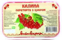 Калина Вишиванка протерта з цукром 250г