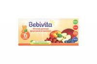 Чай Bebivita Фіто фруктовий вітамінний 20*1,5г