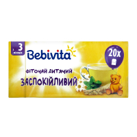 Чай Bebivita Фіто заспокійливий 20*1,5г