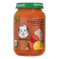 Пюре Gerber рагу з індички з рисом190г