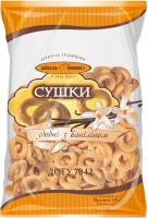 Сушки Київхліб здобні з ваніліном 340г