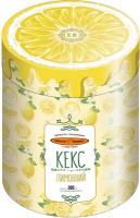 Кекс Киівхліб Лимонний 350г