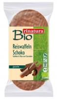 Печиво Rinatura шоколадне з рису 100 г.,без глютену
