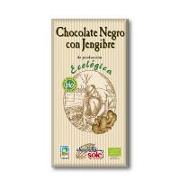 Шоколад Ecologica темний 56% какао з імбирем орган. 100г