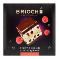 Торт Brioche сметанник з ягодами 550г