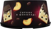 Торт Сладков Сирник в шоколаді 0,6кг
