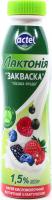 Закваска Lactel Лактонія Лісова ягода 1,5% 300г х10