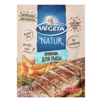 Приправа Vegeta для риби з овочами 20г