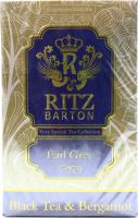 Чай Ritz Barton Earl Grey чорний з бергамотом 100г х15