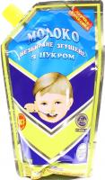 Молоко згущене Первомайськ із цукром д/п 290г